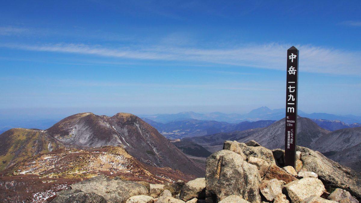 Nakadake peak at Kuju Mountains