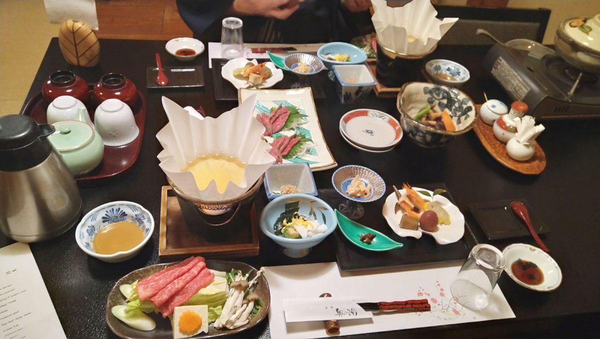 Kaiseki dinner at Okunoyu