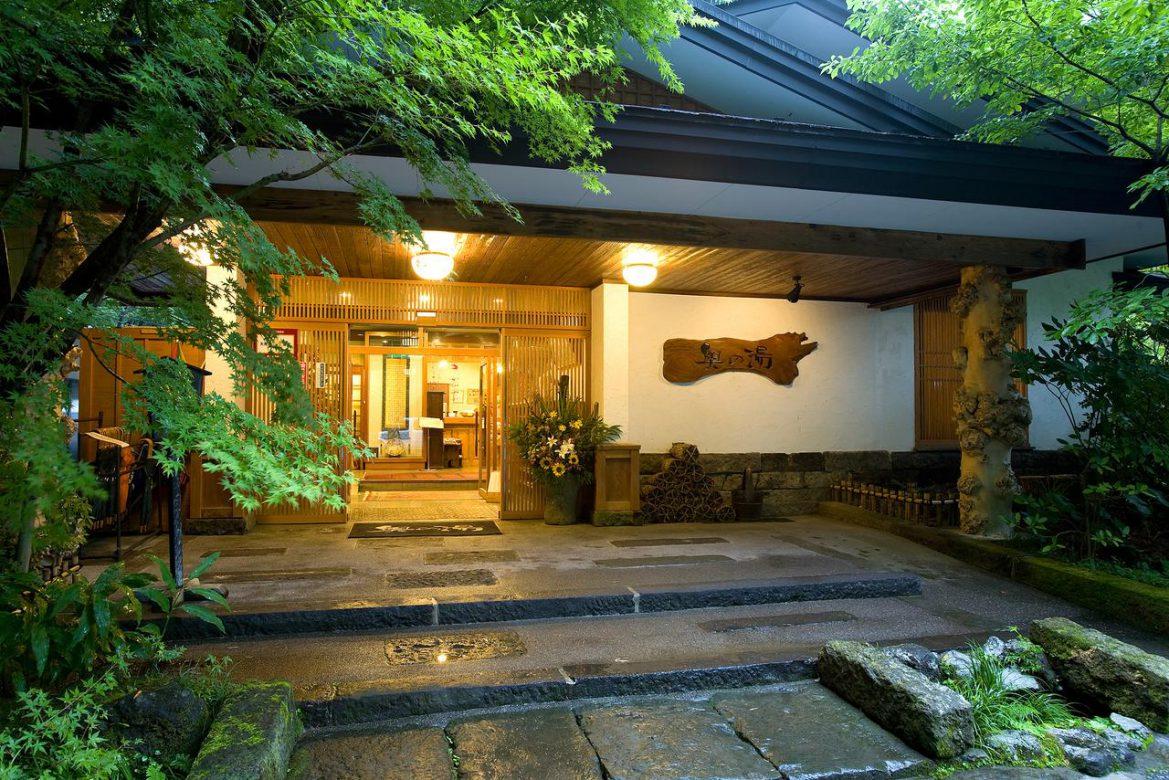 Entrance at Okunoyu