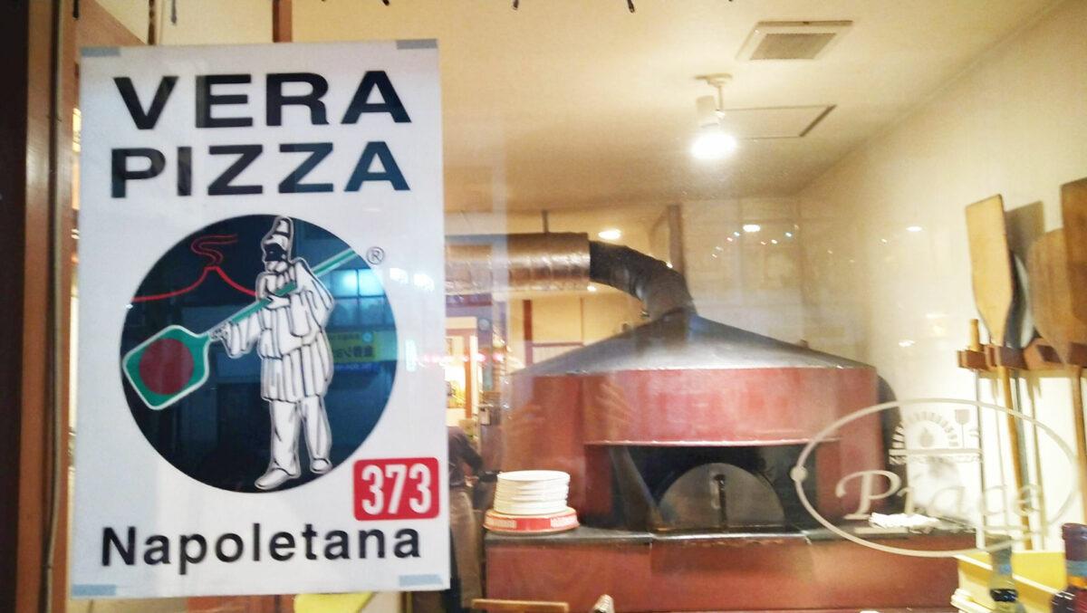 Pizzeria Piace - vera pizza napoletana