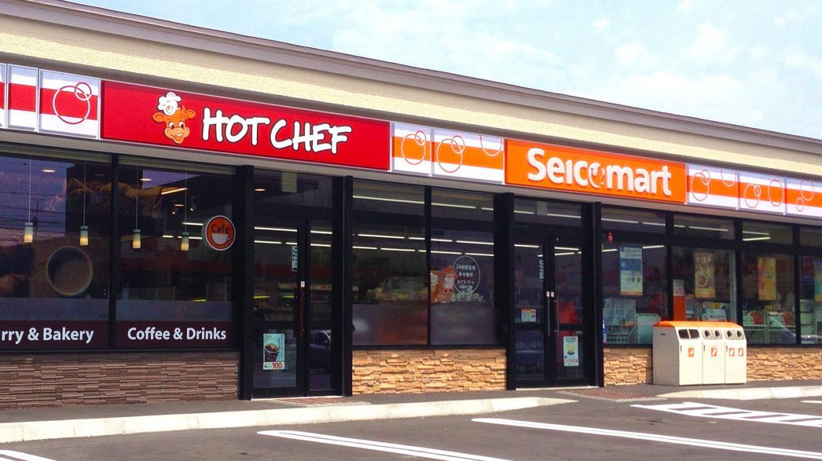 Warm Hot Chef section at Seicomart