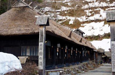 Hon Jin row houses at Tsuru No Yu
