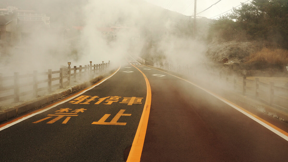 Gases coming out in Unzen Onsen
