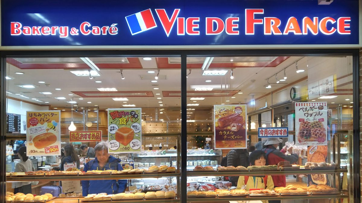 Vie de France bakery